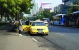 南京新街口路段禁停首日 至少61辆车面临罚款100记3分