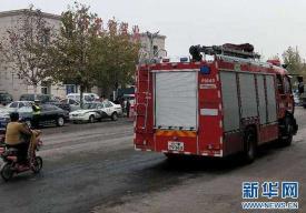 就山东龙郓煤矿事故 国务院安委办约谈山东菏泽市