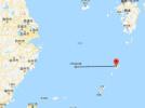 中国渔船在日本奄美近海沉没5人失联 中日均派出飞机搜救