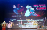 舞剧、戏曲、音乐会……石家庄大剧院新年演出季将开启