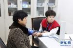 石家庄能免费筛查癌症了 符合条件可自愿报名