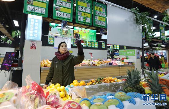"""鄭州:農貿市場用上""""溯源二維碼"""""""