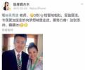 媒体评吴秀波出轨:两人最后烂在一块,成了社会的反面教材