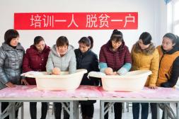 统计局:2018年中国农村减贫1386万人
