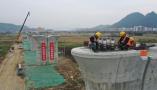 中国首条民营资本控股高铁施工 打造杭台1小时交通圈