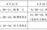 河北省2019年中考:文科综合全开卷考试
