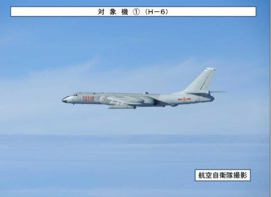 中国军机飞越宫古海峡?中方:日本勿大...