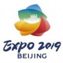 世界园艺展览会