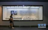 河北博物院推出国际博物馆日活动
