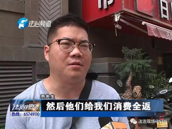 那么,究竟是什么购房模式,吸引了南阳的乔先生,选择在郑州买房置业呢?