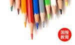 义务教育教学改革迎来纲领性文件 有啥亮点?