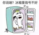 """河南开启""""烧烤模式""""周末北中部局地将破38℃"""