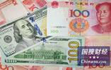 """人民币汇率""""破7"""" 市场不必过度反应"""