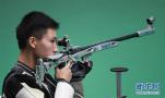 射击——体校甲组男子个人50米步枪三姿:田珈铭夺冠