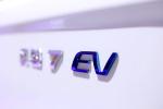 """引领""""清洁化""""能源变革 长城皮卡风骏7 EV 发布"""