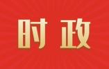 习近平在庆祝中华人民共和国成立70周年招待会上的重要讲话引发海外华侨华人热烈反响