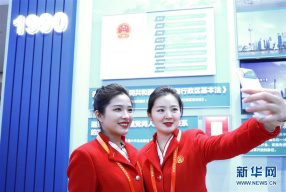 新中国成立70周年大型成就展闭幕 乘风扬帆向前进