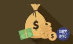 """人才有价""""贷""""动企业发展——山东创新企业融资观察"""