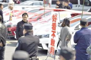 """调表车泡水车事故车……二手车市""""柠檬效应""""咋破"""