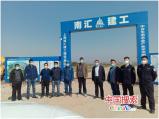 信阳平桥区:生产须安全 安全促生产