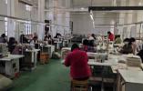 """河南鲁山县:""""箱包加工""""让群众不出远门把钱挣"""