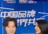 """国际钢琴大师李云迪出席新华社""""5·10中国品牌日消费节"""""""