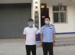 内黄男子虚构疫情散布谣言 被拘留10天并挨罚