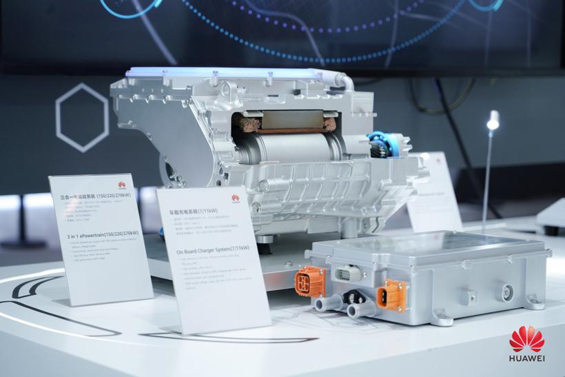 北京车展,自动驾驶,华为,华为智能汽车,华为自动驾驶,华为电驱动