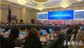 """58个国际友城代表现身蓉城谈""""创新"""" 欧洲22个占比最多"""
