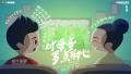 """亚泰与恒大之战当日恰逢母亲节 广州恒大发布赛前海报""""致敬母?#20303;?"""