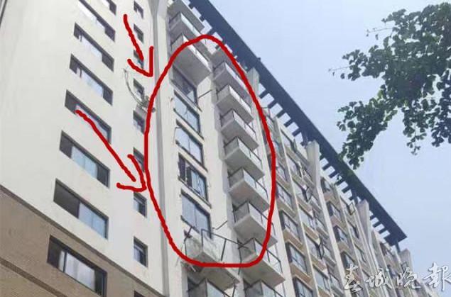 阳台不见了!云南5户人家阳台整齐掉落