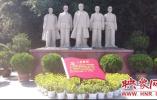 """""""小延安""""竹沟:英雄的土地革命的摇篮"""