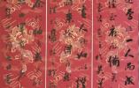 靳富有:书画艺术的追梦人
