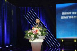 首屆河南廣電少兒藝術培訓行業創新發展峰會成功舉辦