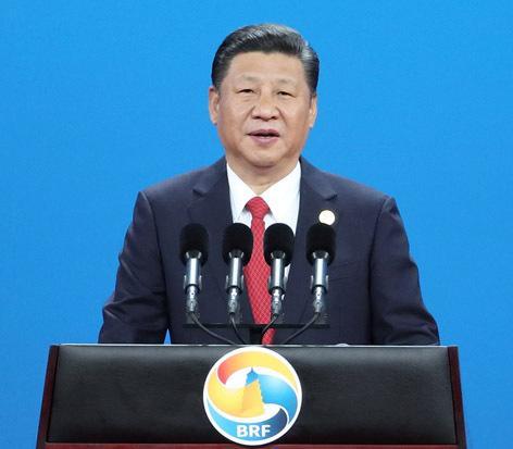 """習近平在""""一帶一路""""國際合作高峰論壇開幕式上的演講"""