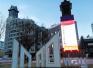 北京:中关村创业大街三年孵化千余创业团队