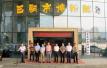 今天三明市博物馆门前好热闹,这么多活动等你来参加!