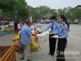 子长县开展出入境法律法规宣传活动
