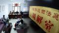 辽宁首个旅游巡回法庭在北陵公园成立 审理旅游纠纷