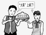 遼寧省聚力十大重點産業 補齊服務業發展短板