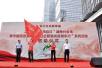 """""""中国旅游日""""湖南分会场活动在长沙启动"""