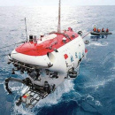 蛟龙号挑战世界最深处
