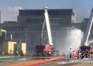 新型消防装备亮相