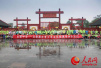 中国研学旅游目的地联盟大会在安阳市召开