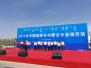 """""""中国旅游日""""内蒙古分会场活动启动 25万张景区门票免费送"""