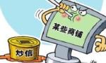 免费拍还花钱!济南消协提醒市民警惕儿童摄影消费陷阱