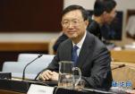 杨洁篪将访日本并举行第四次中日高级别政治对话