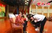 山东遴选230名中医继承人 将拜入105位名师门下