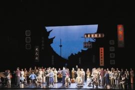 歌剧《呦呦鹿鸣》穿透心灵