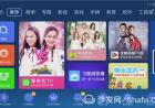 免费智能电视软件推荐,高清电视直播+海外大片免费看